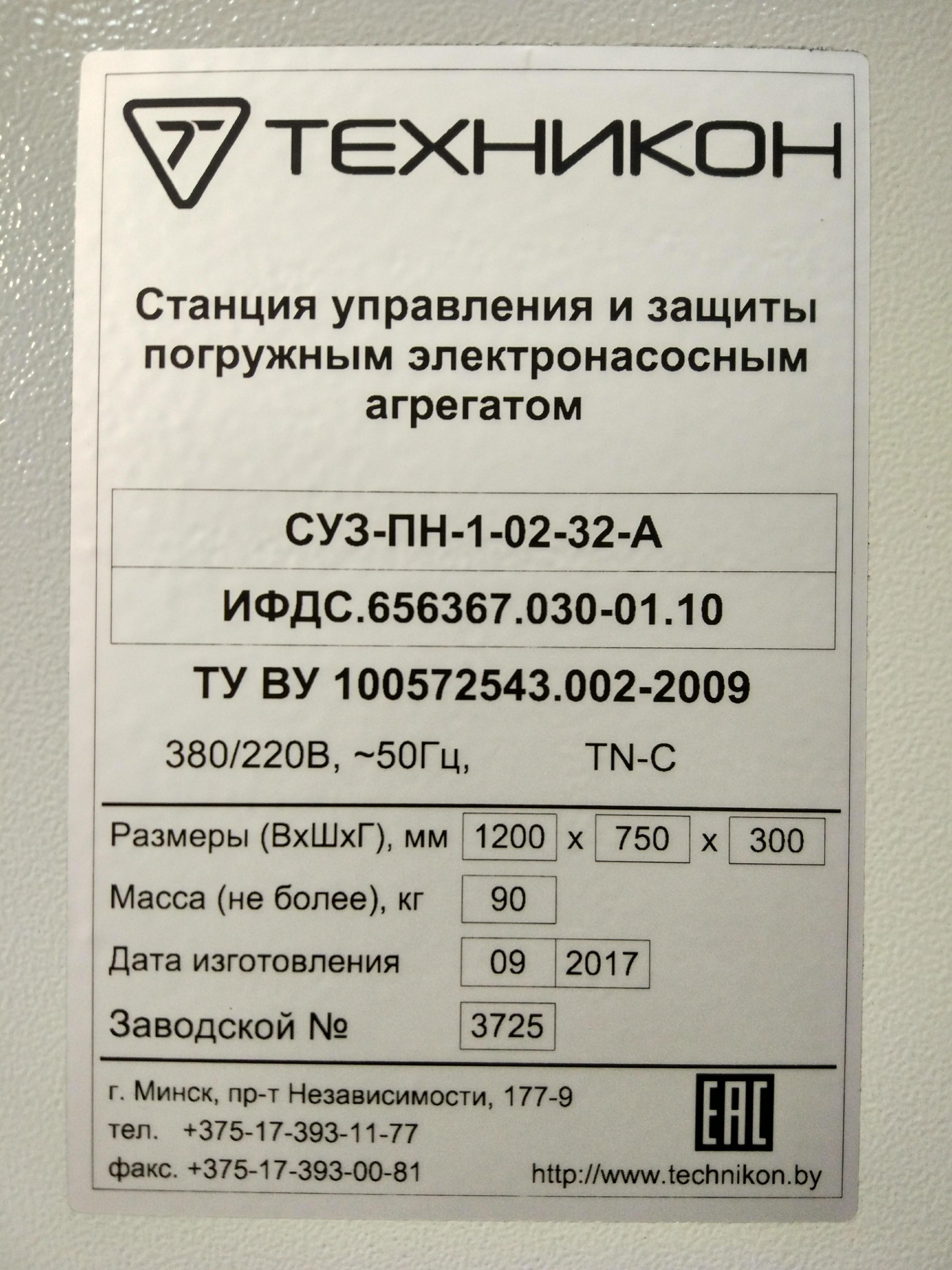 img_20170922_140029_hdr Печать маркировки для клемм, проводов, кабеля и оборудования